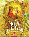 100 fairy tales. Vol.2