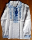 CX128_01 Ukrainian embroidered Boy's Shirt Size 128